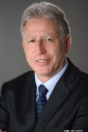 Dr. Doron Avital